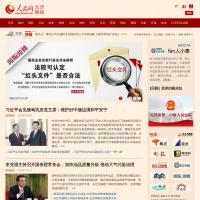 人民网天津视窗