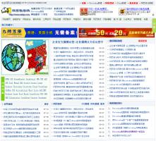 网页教学网