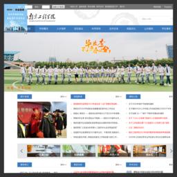 南京工程学院