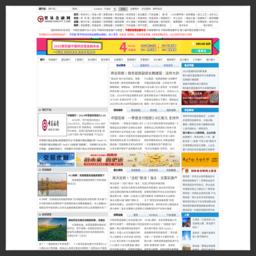 中国贸易金融网