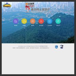 南京市网上房地产