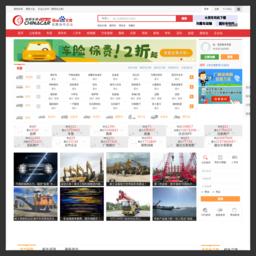 中国汽车网