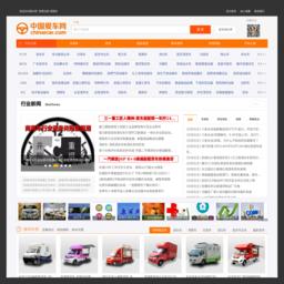 中国爱车网