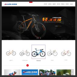 深圳市喜德盛自行车有限公司官方网站