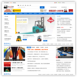 中国叉车产品网