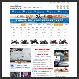 中国摩托车网