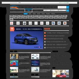 电动汽车时代网