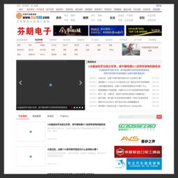 中国汽车影音网
