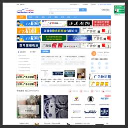 中国汽车配件官网