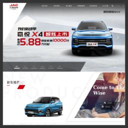 江淮汽车官方网站