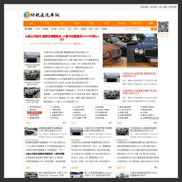 天津保税区汽车网