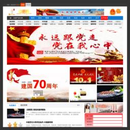 中国厨师网