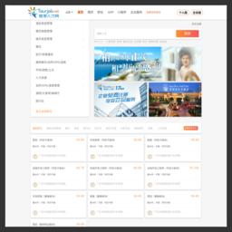 中国旅游人才网