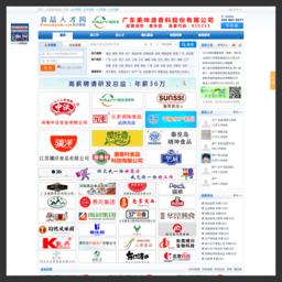 中国食品人才网