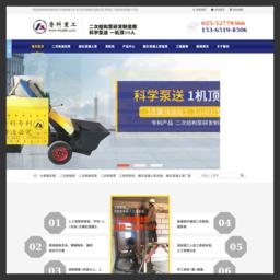 南京鲁科重工机械有限公司官网