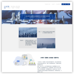 中国工程师黄页