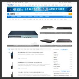 太平洋电脑网-报价