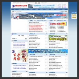 网页制作学习园地