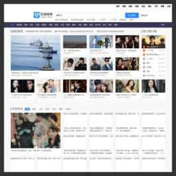 百度视频搜索