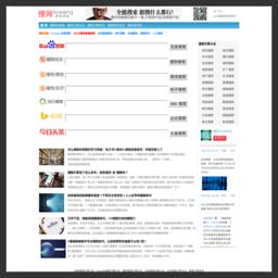 中文搜索引擎指南网