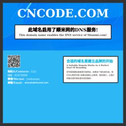中国源码中心