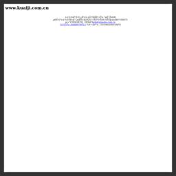 北京会计网