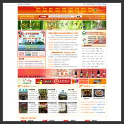 深圳饮食网
