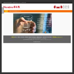 华英雄手机网