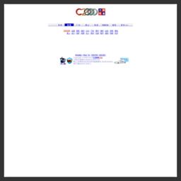 佛山c2000