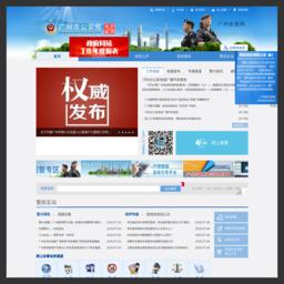 广州金盾网