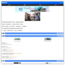 肇庆西江明珠网