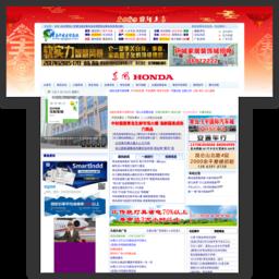 青岛开发区信息港