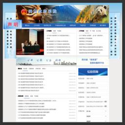 四川政府采购网