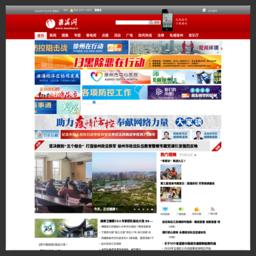 中国淮海网