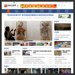 河南文化网