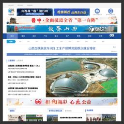 新华网山西频道