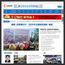 运城新闻网