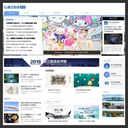 浙江旅游新网