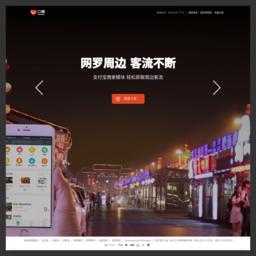 杭州口碑网