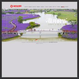 温岭新闻网