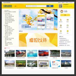 中国电信黄页