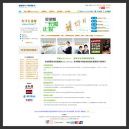 Easy Forex官网
