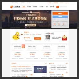 广发基金管理有限公司官网