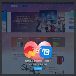 壹钱包官网
