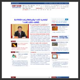 中国产业信息网