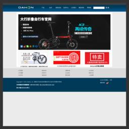 大行自行车官网
