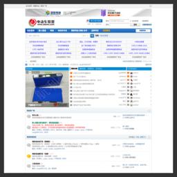 中国电动车联盟
