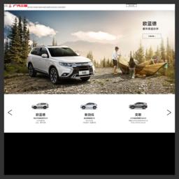 三菱汽车销售(中国)有限公司官网