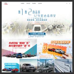 广州汽车集团乘用车有限公司官网
