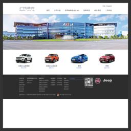 菲亚特官方网站